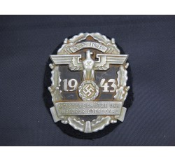 Arm Shield nskk